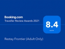 Traveller Review Awards 2021に選ばれました!